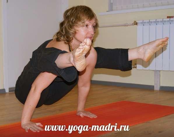 Йога в Зеленограде