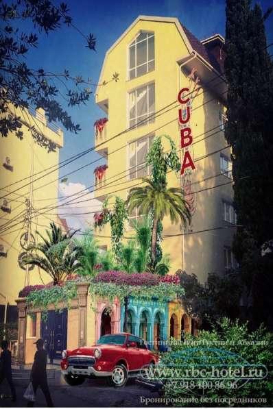 Адлер гостиница апарт отель Cuba Куба отдых в Сочи