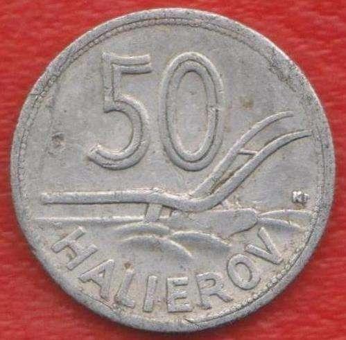 Словакия 50 геллеров 1943 г.