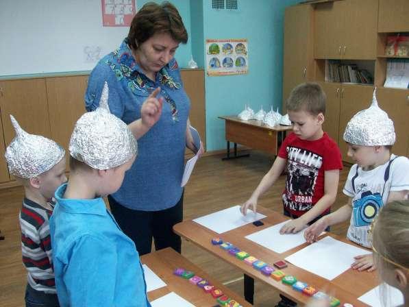 Школа для дошкольников, иностранные языки для школьников в Петрозаводске фото 9