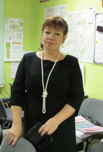 Управляющая АН на Гайве поможет продать и купить квартиру