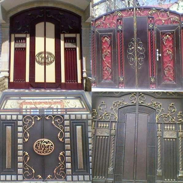 Заборы, ворота, решётки, навесы и прочи МЕТАЛЛО-КОНСТРУКЦИИ
