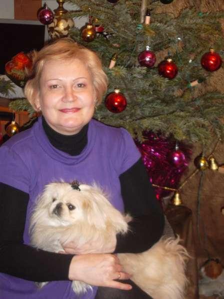 Лариса, 46 лет, хочет найти новых друзей