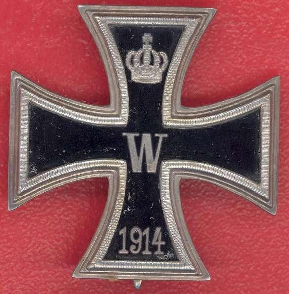 Германия Железный крест 1 класса частник эмаль ПМВ
