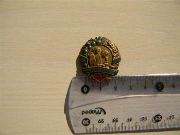 Значок. Юный натуралист СССР латунь, горяч. эмаль