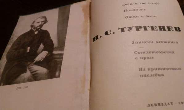"""И. С. Тургенев """"Избранное"""" в Самаре фото 4"""