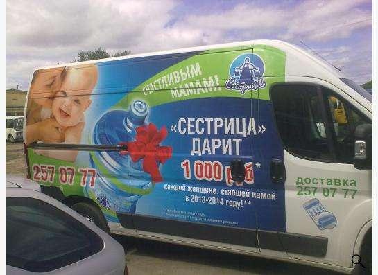 оформление пленкой и полноцветом в Нижнем Новгороде фото 6
