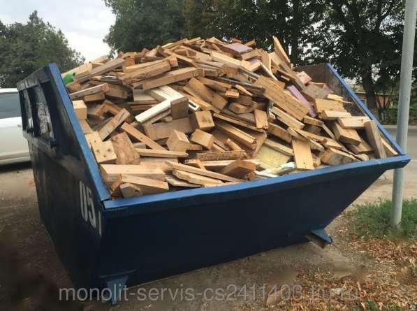 Продам дрова пиленные по 25-30 см