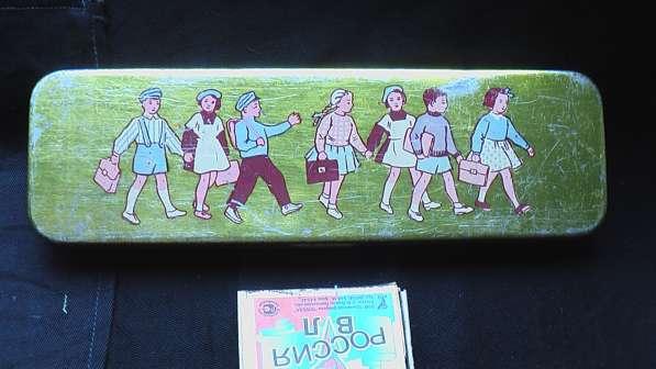 Пенал детский школьный 1960 год 2 штуки