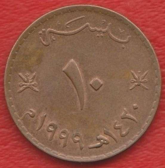 Оман 10 байса 1999 г.