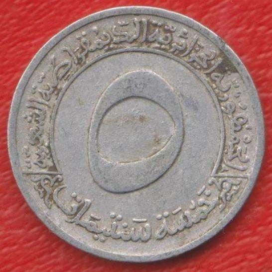 Алжир 5 сантимов 1970 г