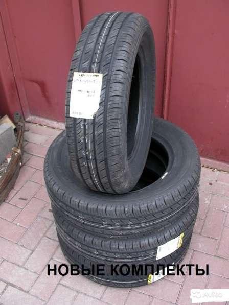 Новые Dunlop 195 50 R15 SP Touring T1