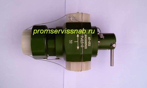 Клапан предохранительный АП-008, АП-014, АП-021 и др в Москве фото 6
