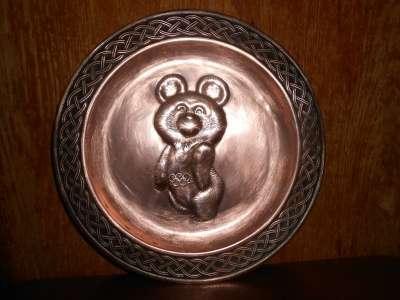 Настенная тарелка Олимп. мишка. Медь и др СССР