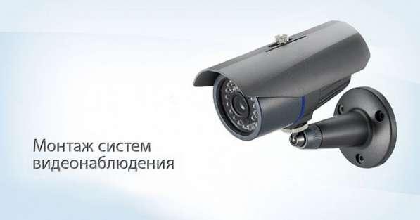 Монтаж видеонаблюдения в Екатеринбурге