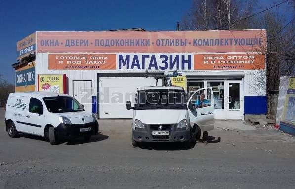 Продажа имущественного комплекса, Екатеринбург, ВИЗ