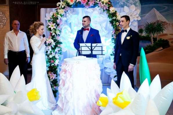 Ведущий, Тамада на свадьбу в Домодедово Ступино Озерах