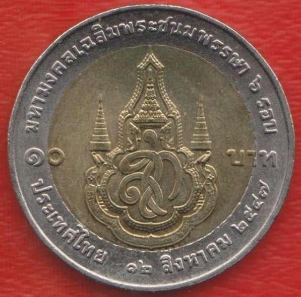 Таиланд 10 бат 2004 г. 72 года Королеве Сирикит