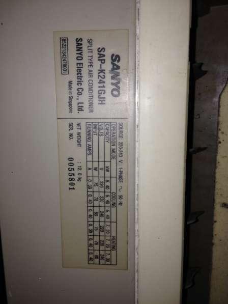 Продам сплит систему sanio -K241GJH