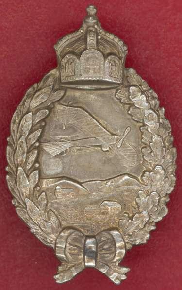 Германия Пруссия Знак военного пилота ПМВ