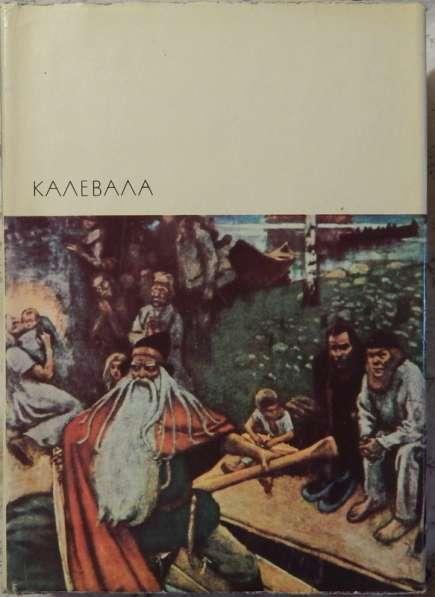 Книги всемирной библиотеки