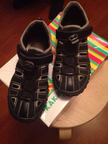 Туфли школьные 33 размер