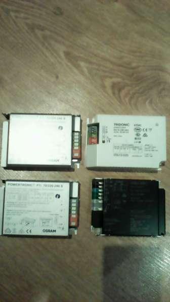 ЭПРА 70вт пусковые устройства для ламп
