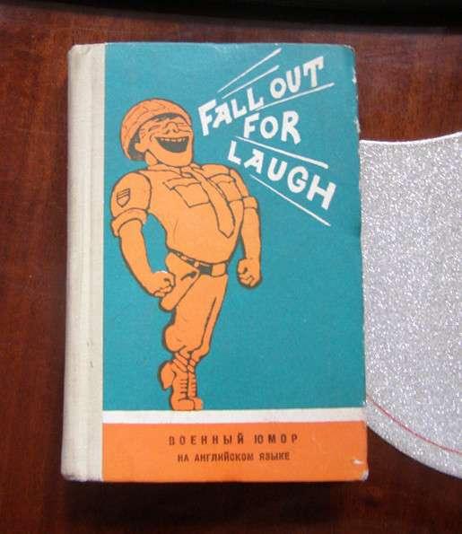 Fall out for laugh. Военный юмор на английском языке