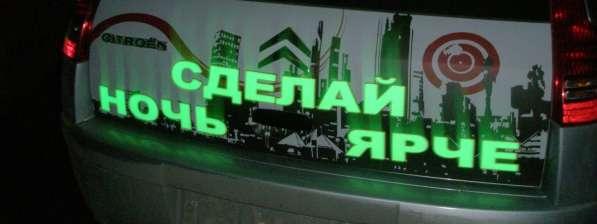 Аппликация пленок в Екатеринбурге фото 6