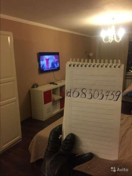 Уютная однокомнатная квартира рядом с Эксимер, ЖД и АВ в Ростове-на-Дону фото 11