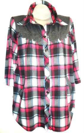 Предложение: Женская одежда больших размеров.