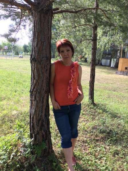 Оксана, 38 лет, хочет познакомиться