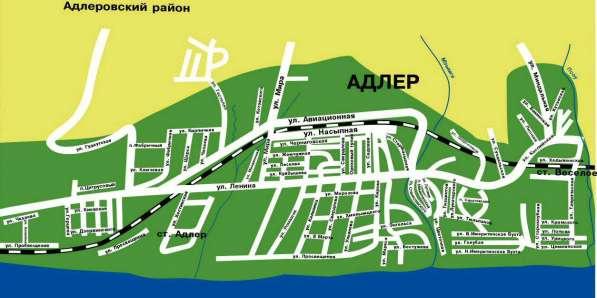 Продам участок земли 1,7 сотки под магазин в Адлере