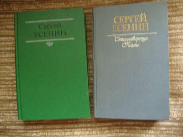 Продам книги разной тематики в Пензе фото 7