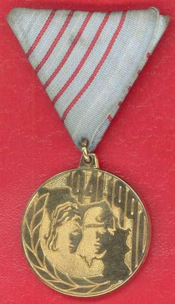 Медаль Югославия 50 лет армии ЮНА СФРЮ