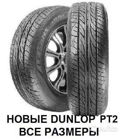 Новые Dunlop 245/55 R19 Grandtrek PT3 103S