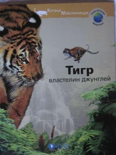 Книги для детей от 7 лет про животных