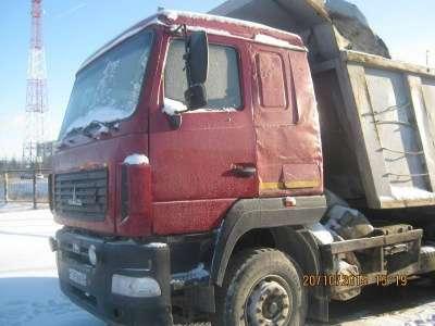 самосвал МАЗ 6501B9