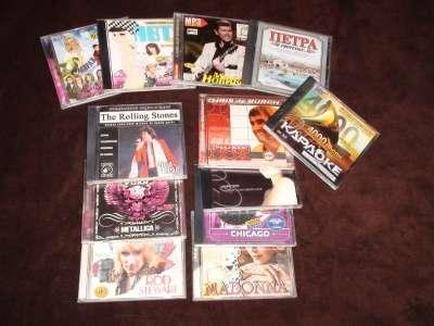 CD диски : с отеч. ,импорт. музыкой,