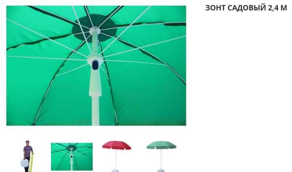 Зонты для отдыха дома и на природе в Краснодаре фото 5