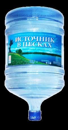 """Вода """"источник В песках"""" 19 литров"""