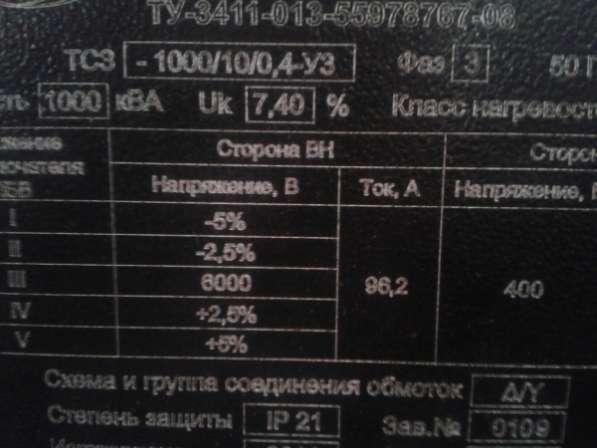 ООО РусПромЭлт продает трансформаторы