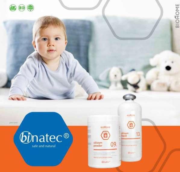 Аллергия у детей. Защита. Безопасные моющие средства