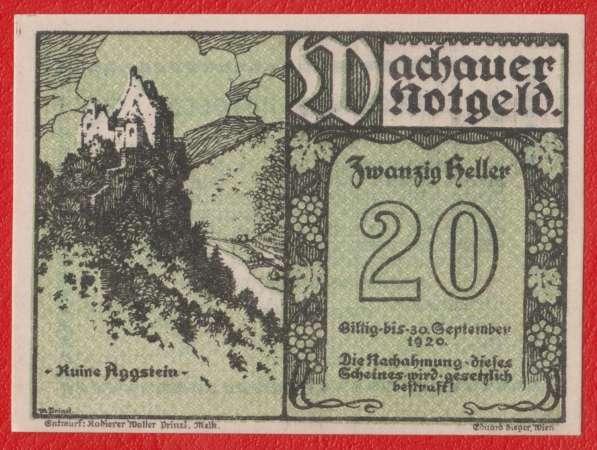 Австрия Шпиц нотгельд 20 геллеров 1920 г. выпуск 3
