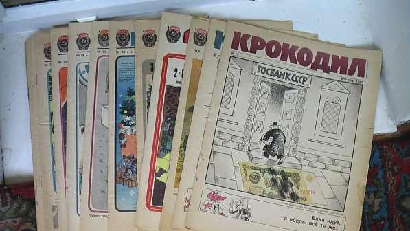 Журналы Крокодил разные номера 1960-1990 годов. 1 номер 100