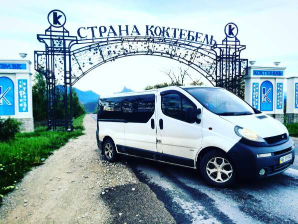 Регулярные рейсы в Крым