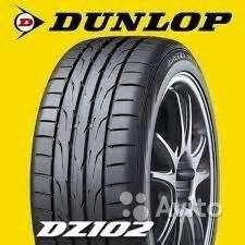 Новые dunlop r17 лето