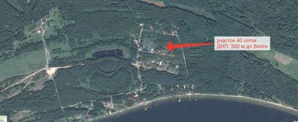 Продажа земельного участка 40 сот в Нижегородской обл