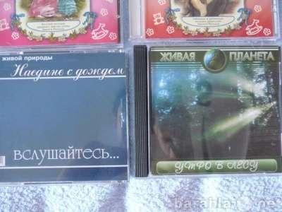 Развивающая музыка для маленьких в Челябинске
