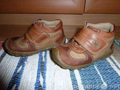 Ботинки CANSUCAN